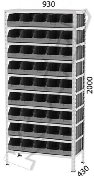FABRIKA - 10 RAFLI AVADANLIK STANDI 20949